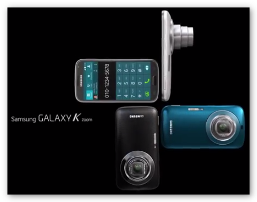 galaxy-k-zoom-1