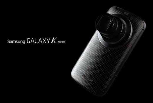 galaxy-k-zoom-2