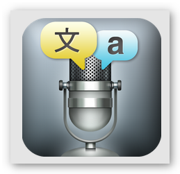android-language-translator-3