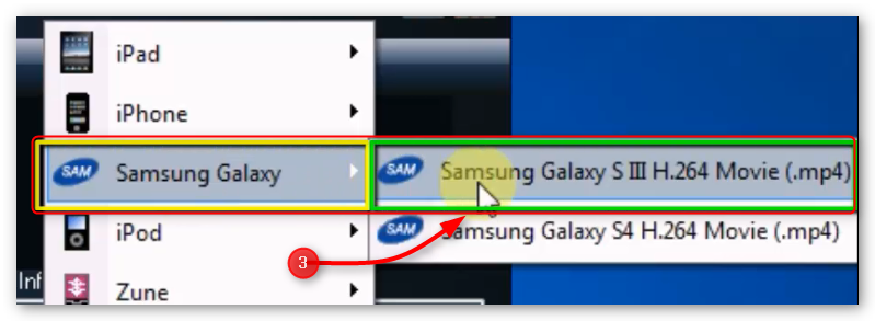 how-to-rip-a-dvd-to-samsung-for-free-step-3
